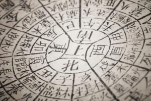 Chinese Sundial
